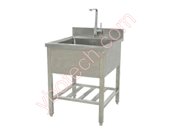 Pet Cleaning Sink